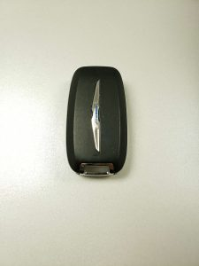 Chrysler 200 Key Replacement Service Near Your Location - Tips