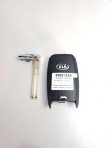 Uncut Kia replacement key - Key fob