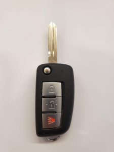 Nissan Rogue flip key battery replacement information